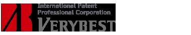 专利业务法人VERYBEST国际专利事务所